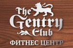 The Gentry club (фитнес-центр на Дудкина) Фрязино